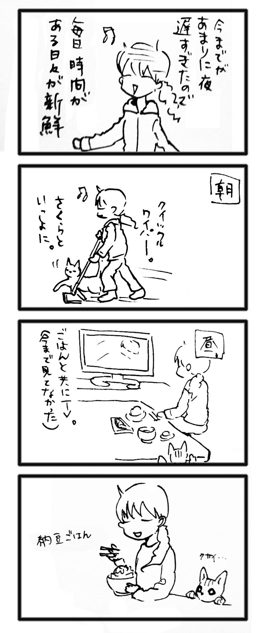 20130506_02