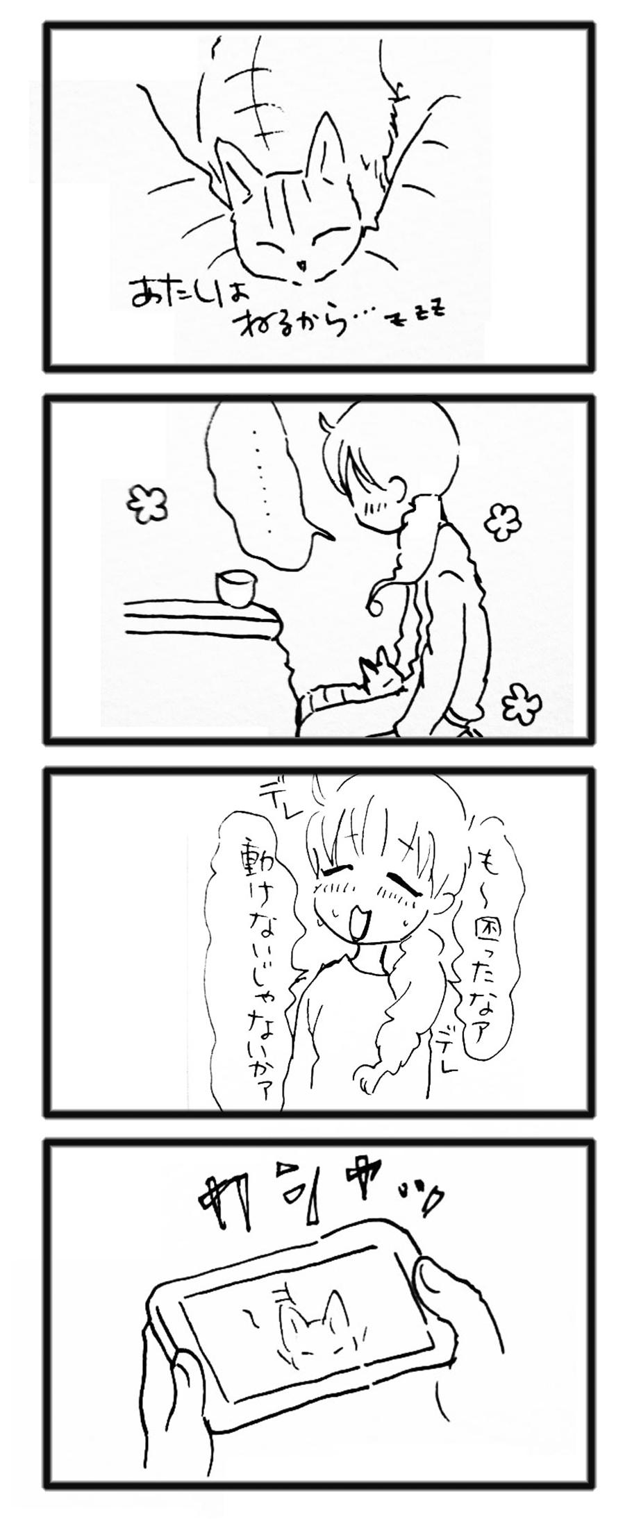 20130506_04