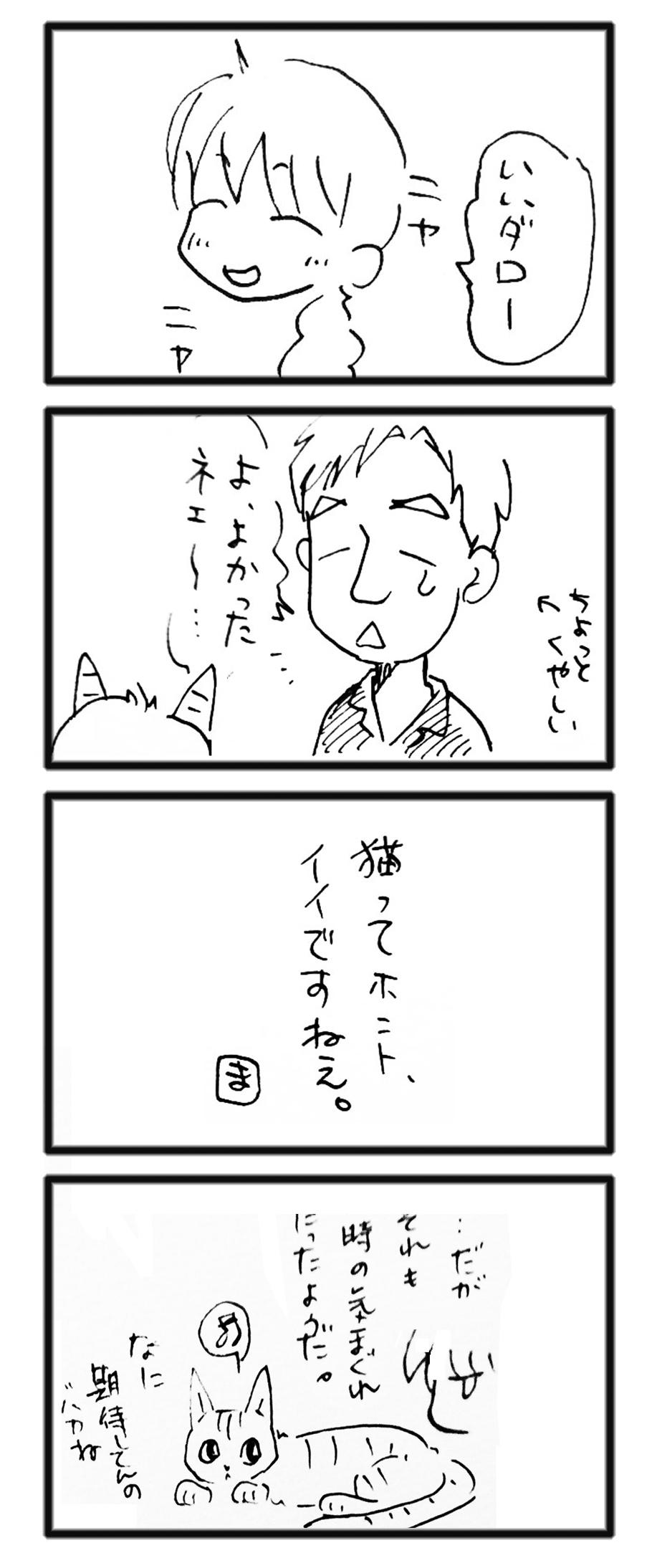 20130506_05