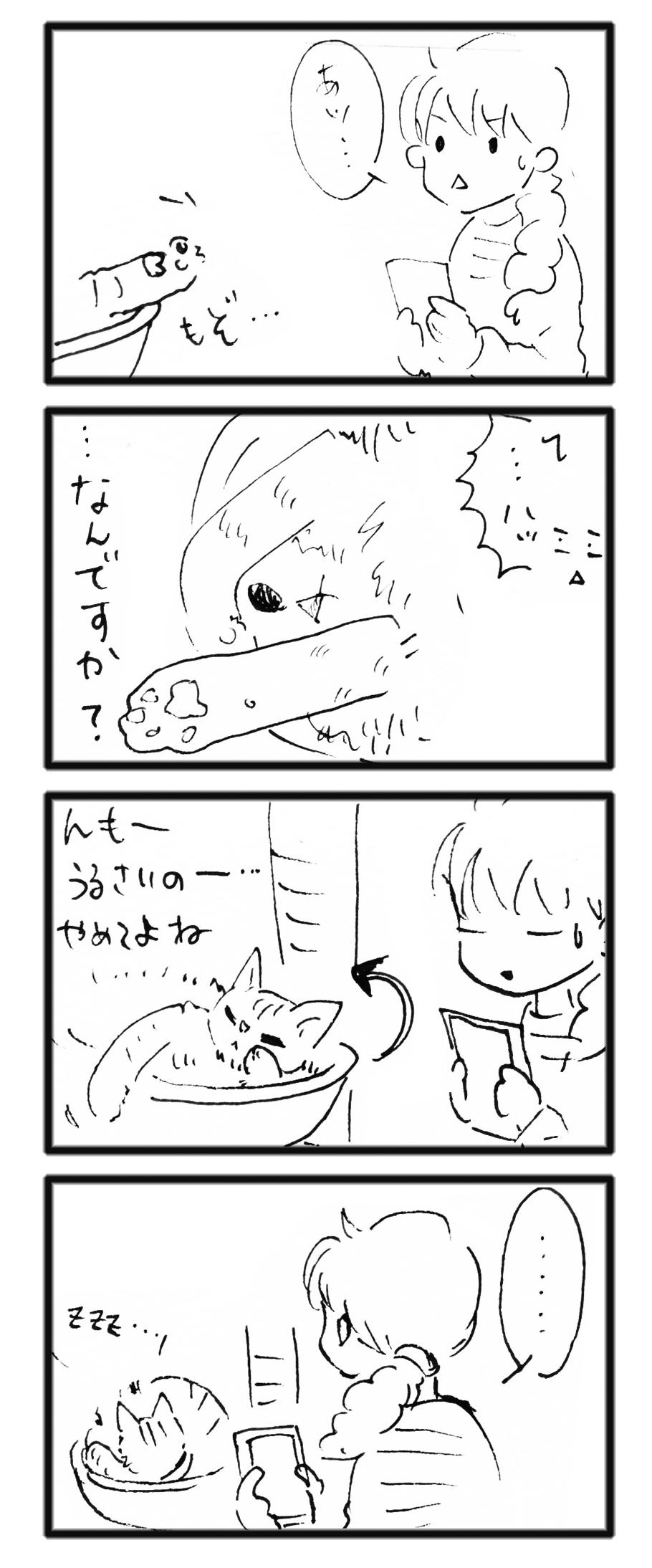comic_20130519_04.jpg