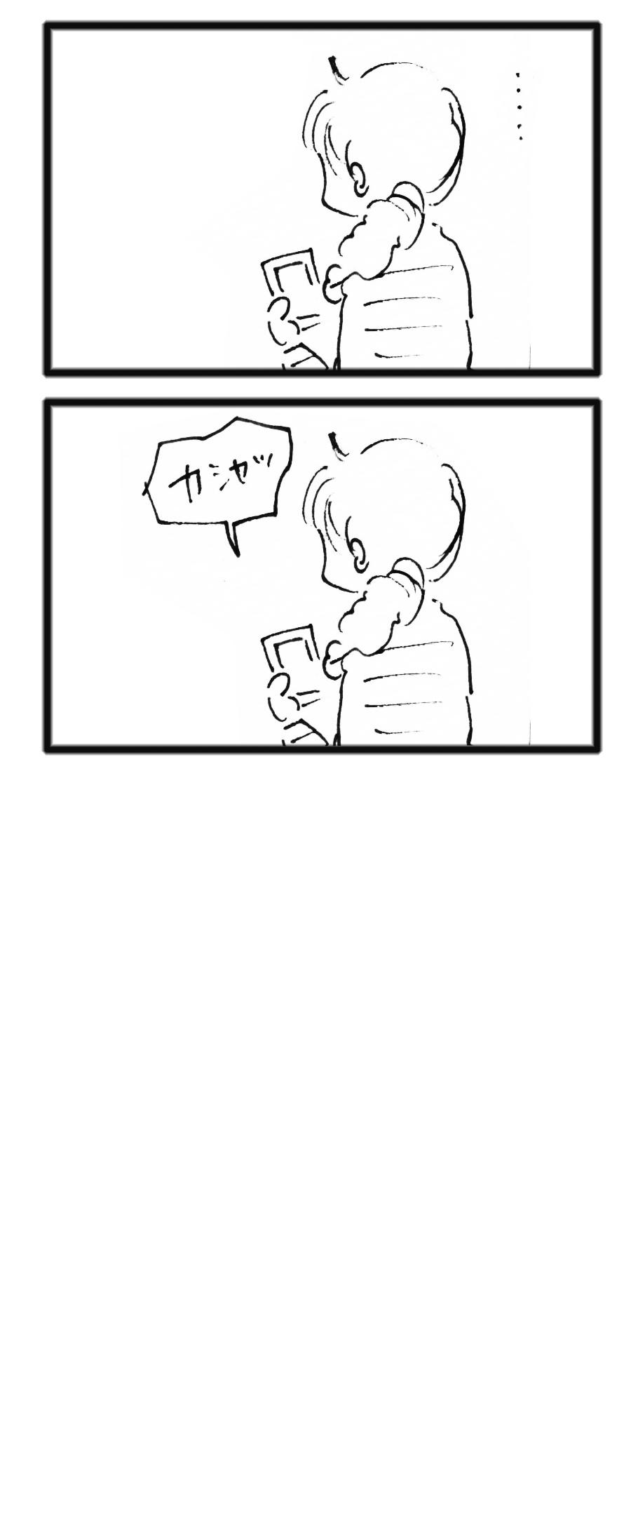 comic_20130519_05.jpg