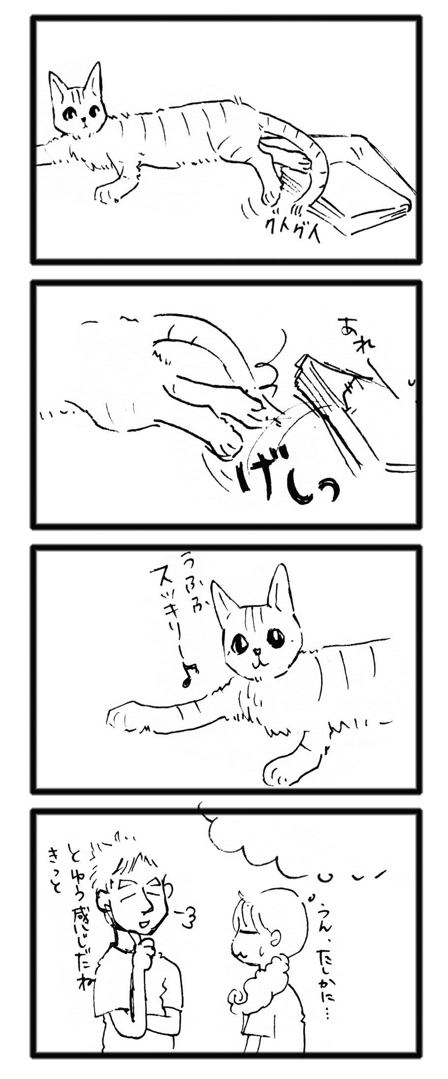 comic_20130528_07.jpg