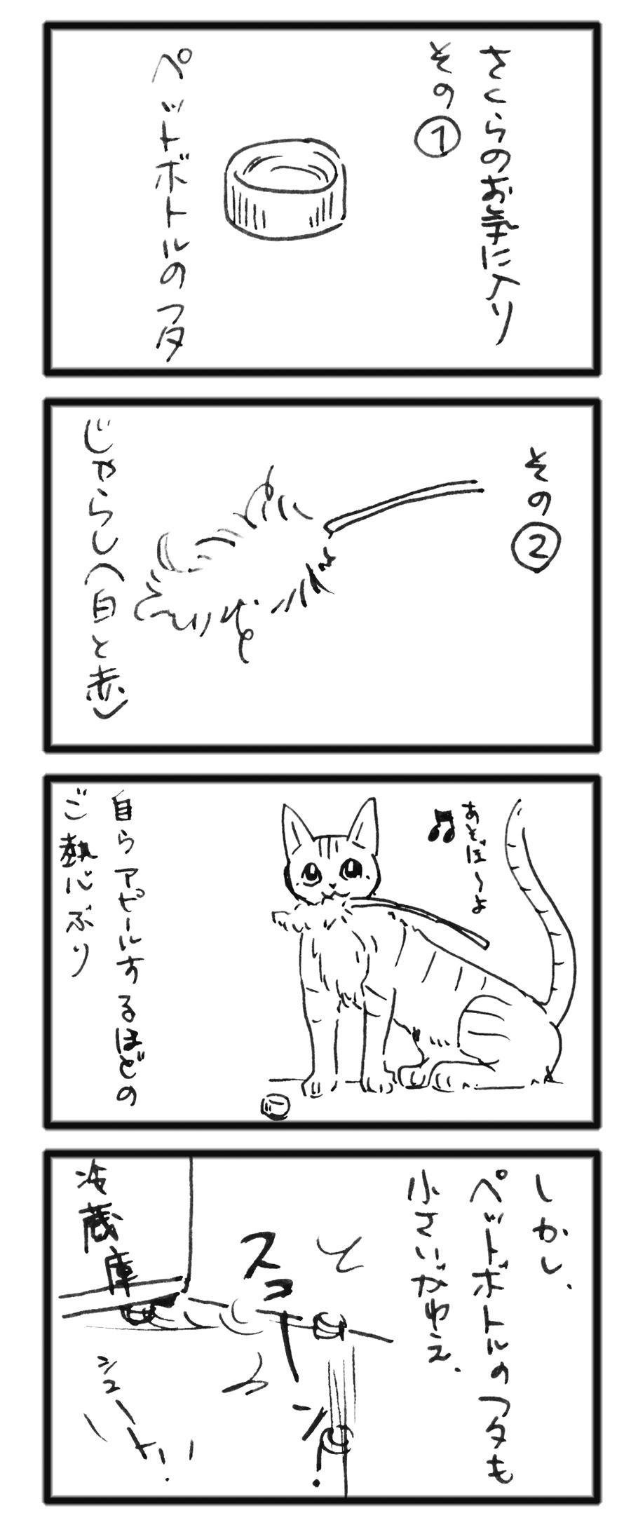 comic_2013072401.jpg