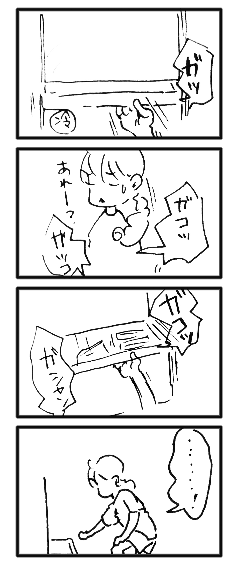 comic_2013072404.jpg