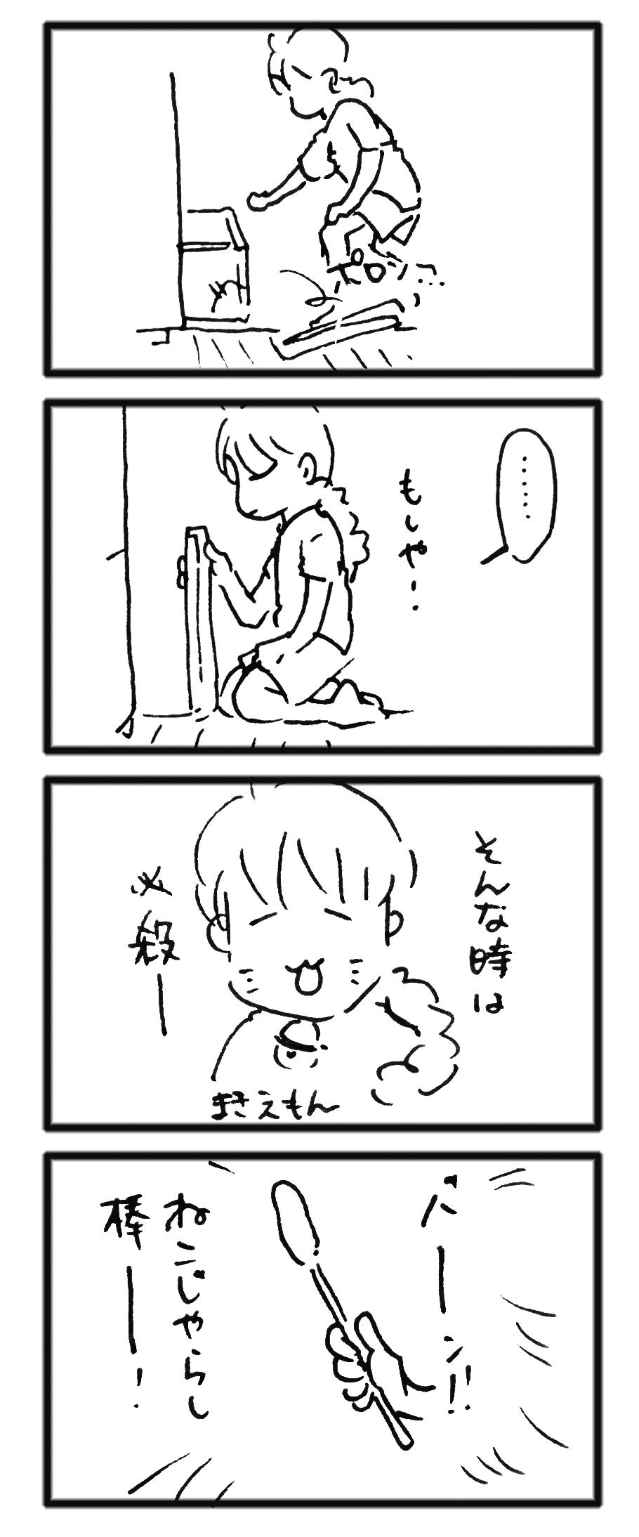 comic_2013072405.jpg