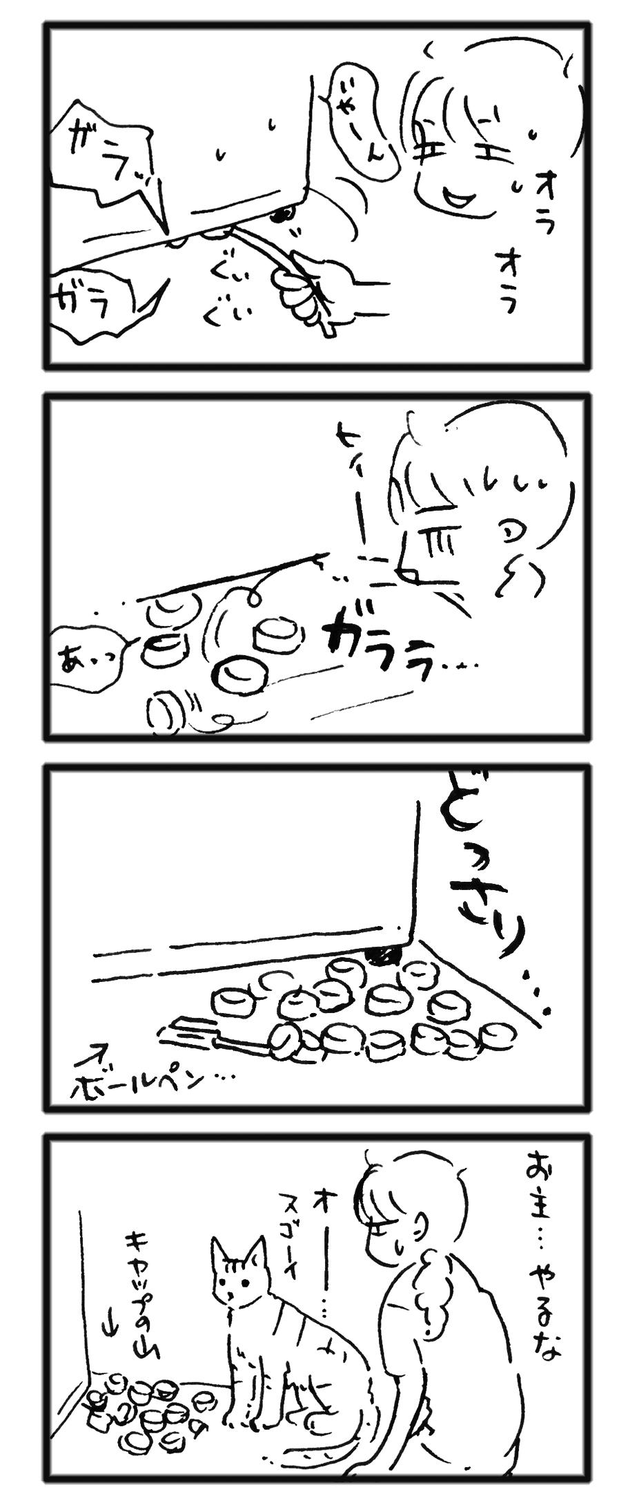 comic_2013072406.jpg