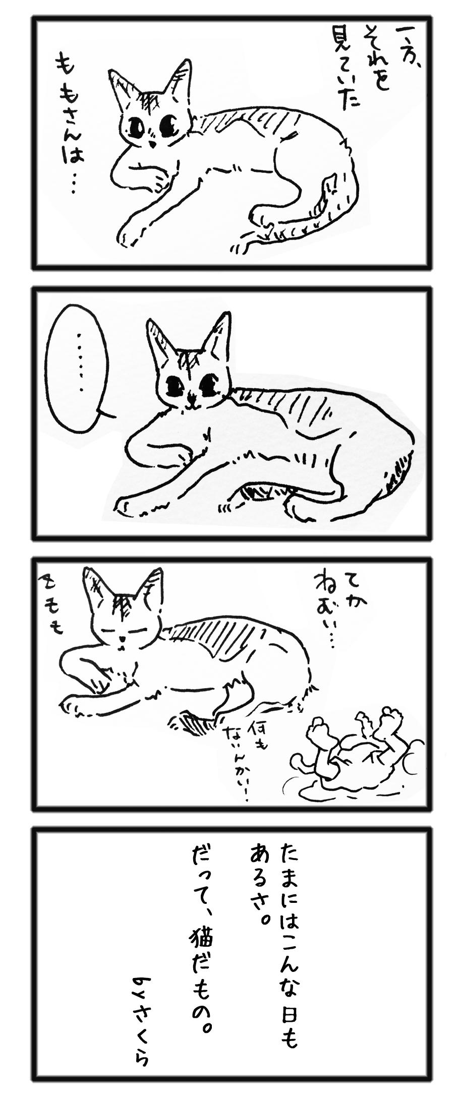 comic_20130812_3.jpg