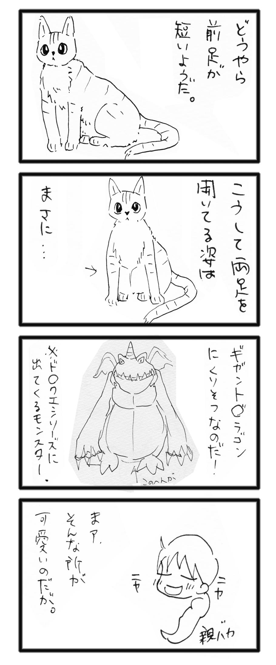 comic_2013091503.jpg