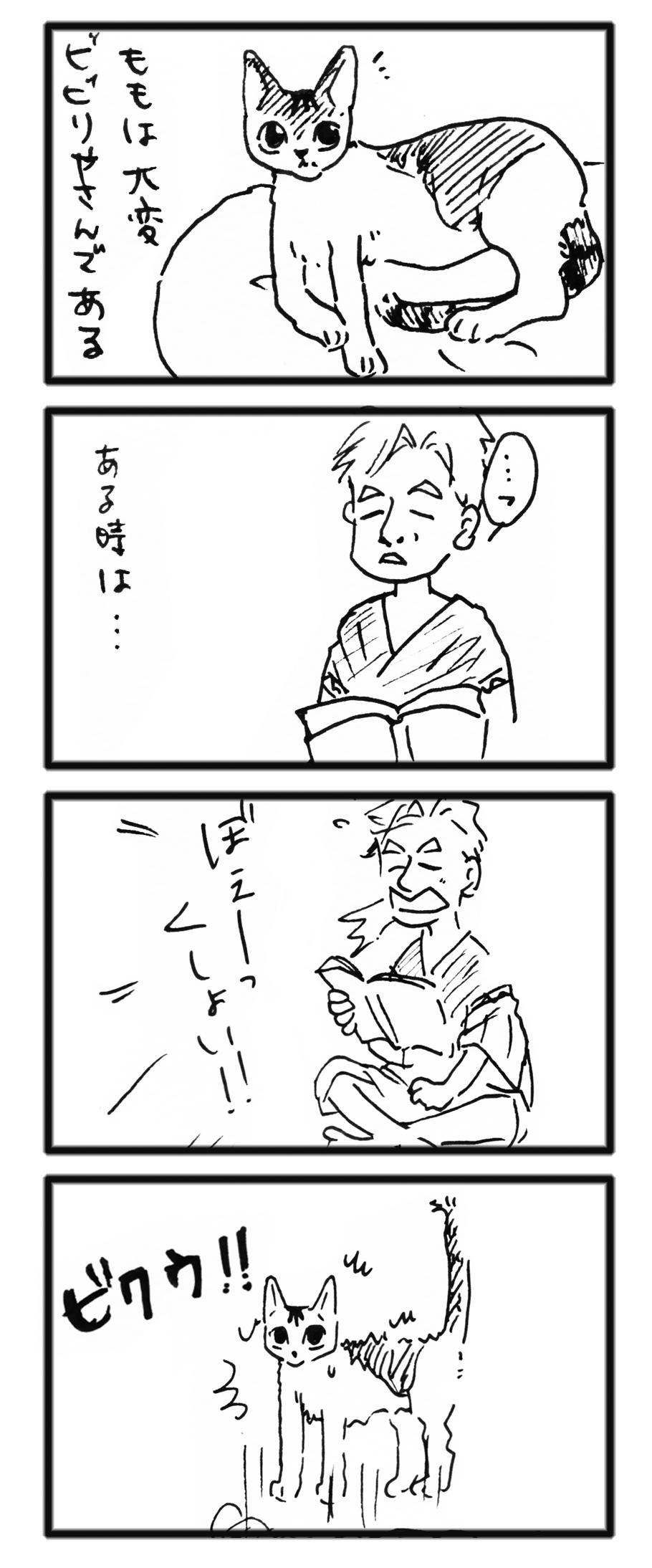 comic_2013101601.jpg