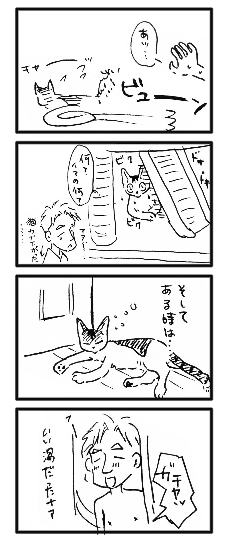 comic_2013101602.jpg