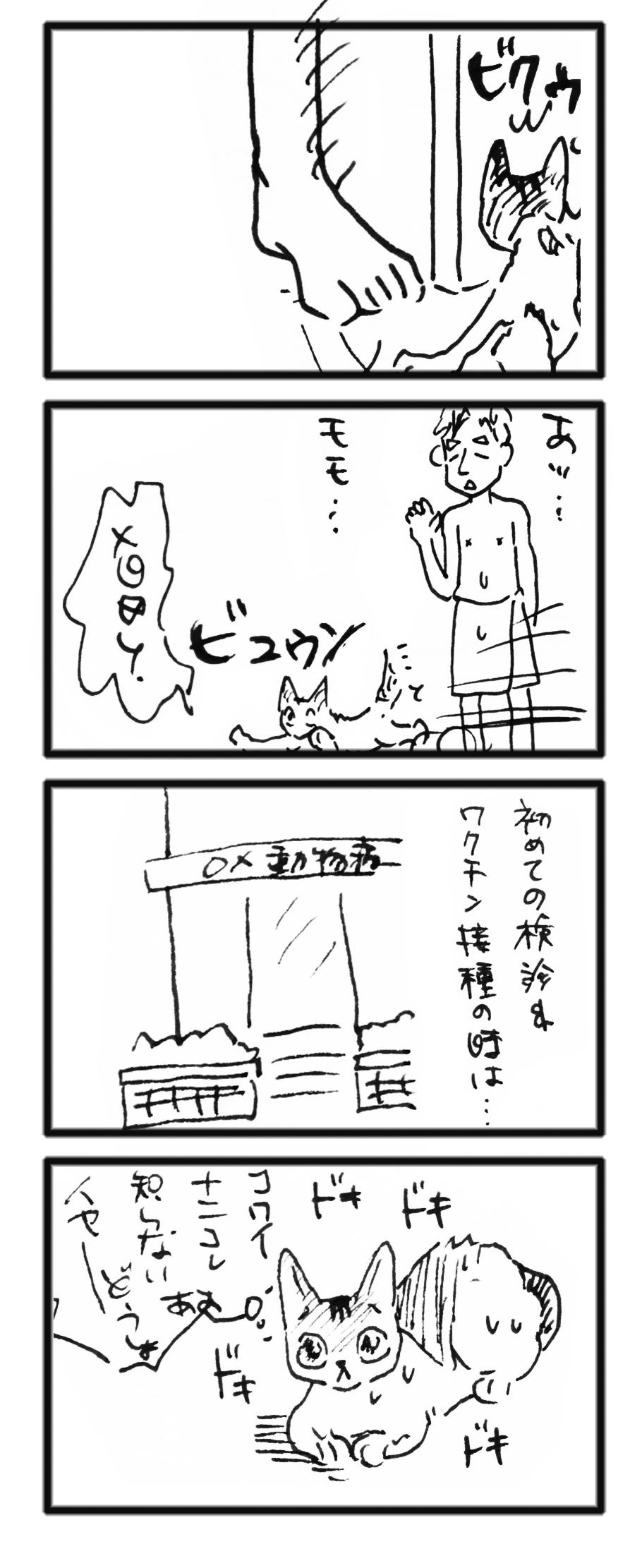 comic_2013101603.jpg