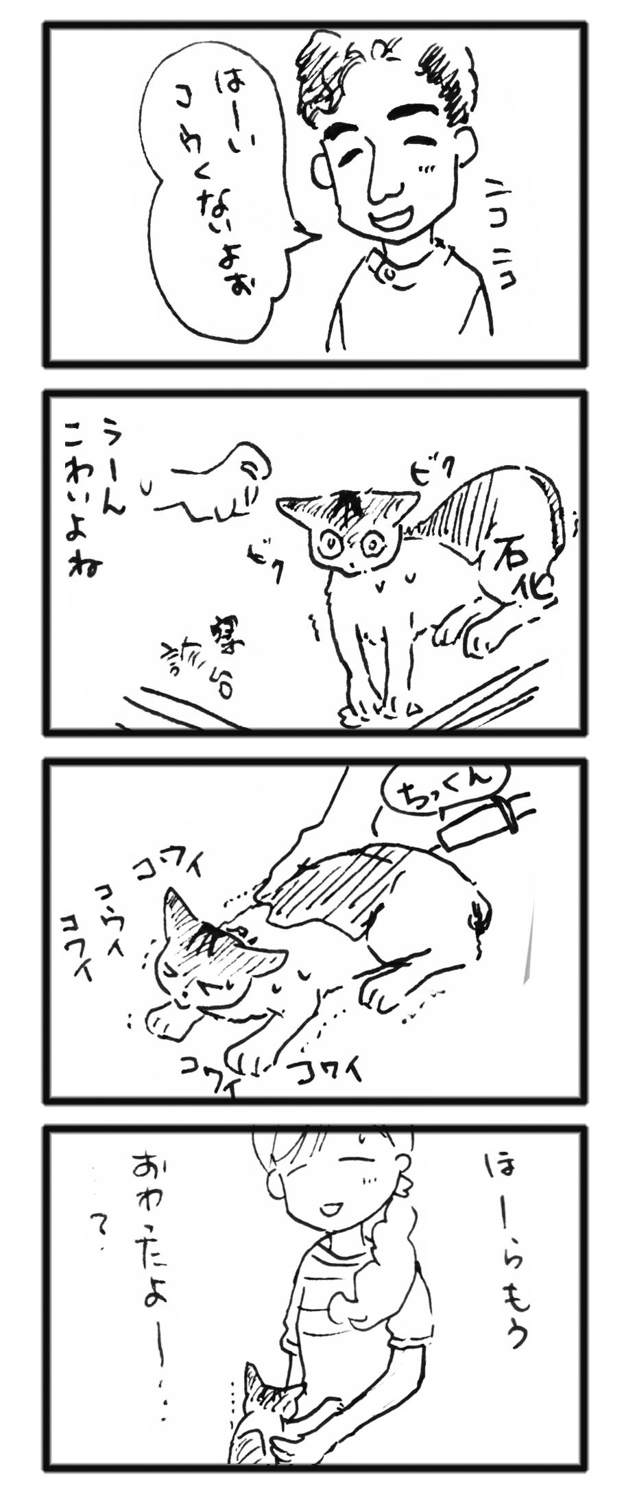 comic_2013101604.jpg
