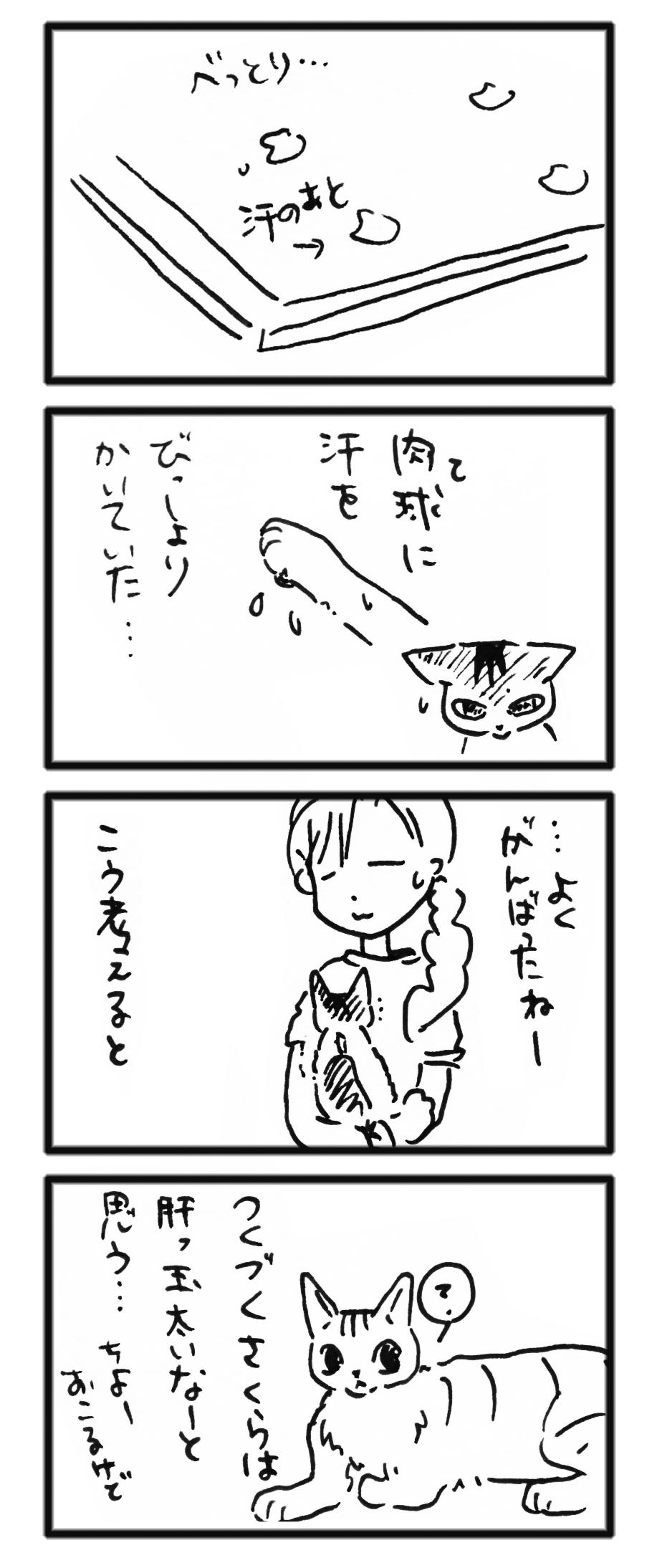 comic_2013101605.jpg