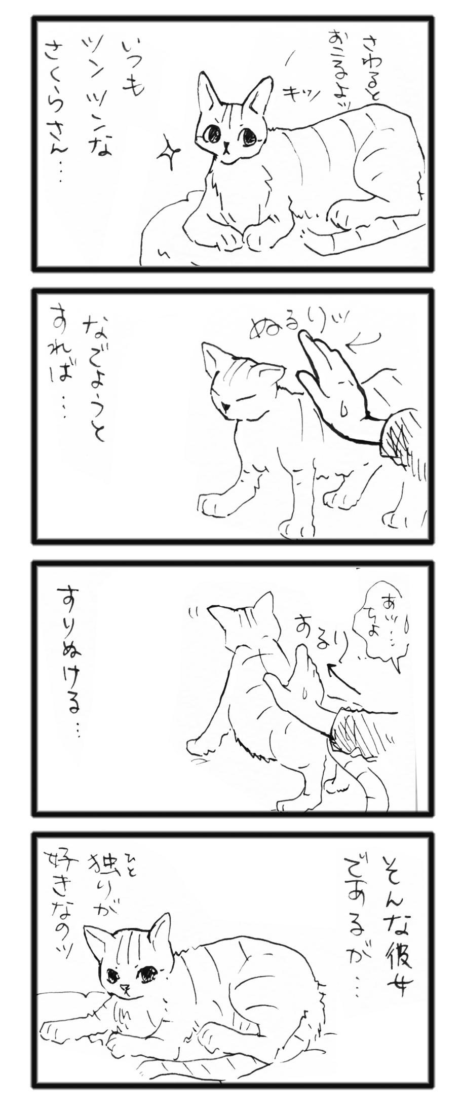 comic_2013102901.jpg
