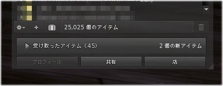 sl2013089.jpg