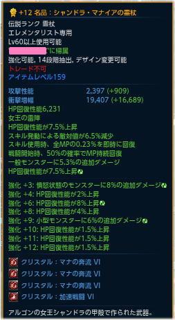 tera1352.jpg