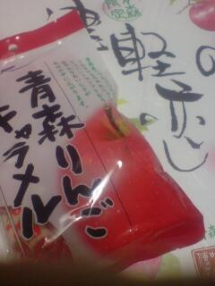 moblog_55ef8ad9.jpg