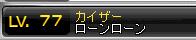new_カイザー