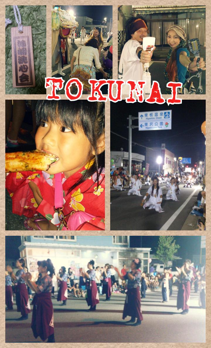 Collage_2013-08-26_17_06_58.jpg