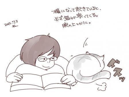 猫と寝そべる