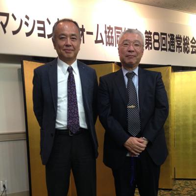 MR協総会2014