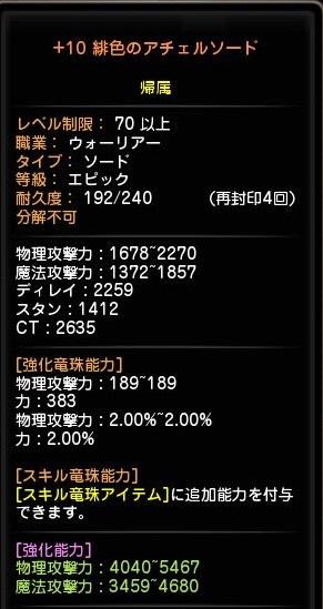 DN 2013-09-19 03-03-52 Thu