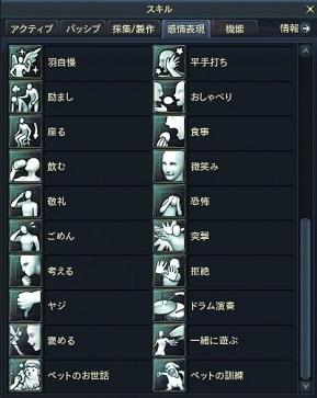 Aion_0606.jpg
