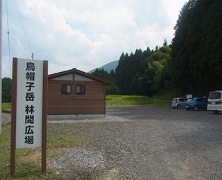 2013-08-04a.jpg