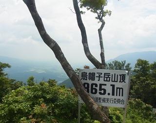2013-08-04n.jpg