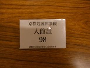 2013-09-01t.jpg