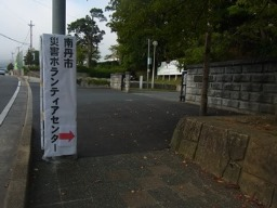 2013-09-25a.jpg
