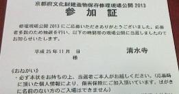 2013-10-22.jpg