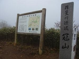 2014-11-03d.jpg