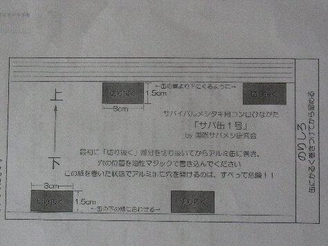 2014-11-07g.jpg