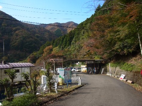 2014-11-16b.jpg
