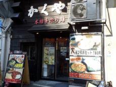 039_kakuya02.jpg