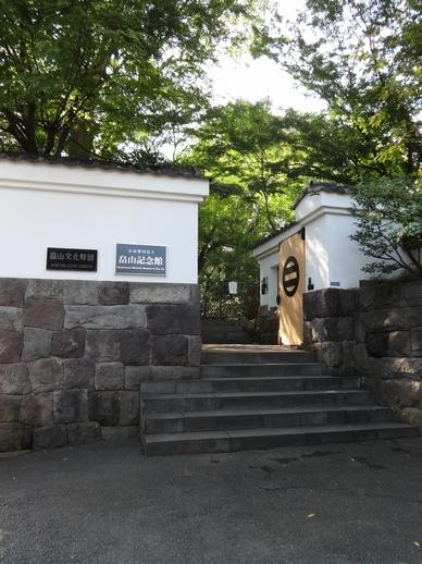 畠山記念館1