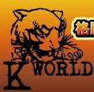 k-world.jpg