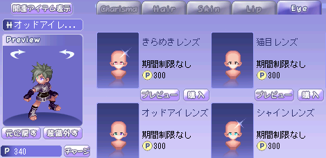 20130622tw-1.png