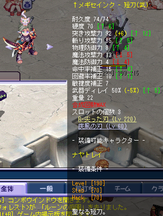 20150624tw-6.png