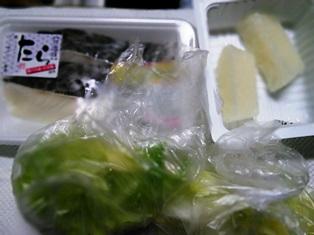 冷凍白菜・きのこ・大根おろし・たら