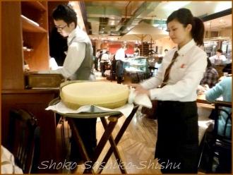 20140126 チーズ 1 AGIO