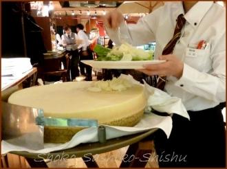 20140126 チーズ 4 AGIO