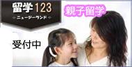 ad_oyako3.jpg