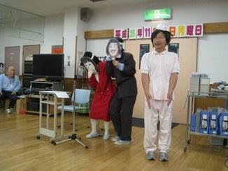 佐藤医院20141118_09