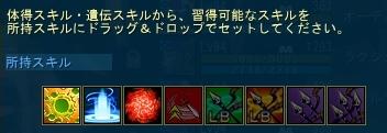 20140126_1640_09.jpg