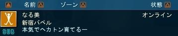 20140126_1644_25.jpg
