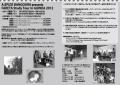 epizo_guinea_2012naka_convert_20111005134046_20140107235953ca1.jpg