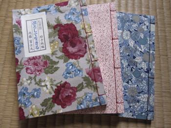 富士丸さん3冊