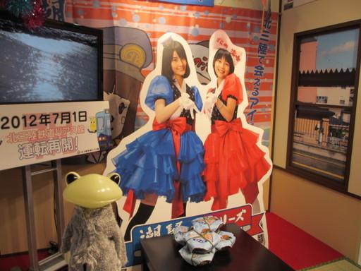 NHK12